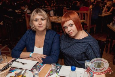 Группа «Рок-острова», 4 октября 2017 - Ресторан «Максимилианс» Самара - 28