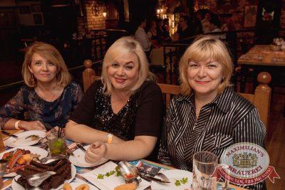 Группа «Рок-острова», 4 октября 2017 - Ресторан «Максимилианс» Самара - 29