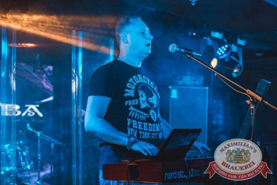 Группа «Рок-острова», 4 октября 2017 - Ресторан «Максимилианс» Самара - 3