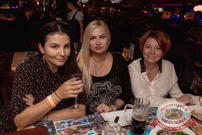 Группа «Рок-острова», 4 октября 2017 - Ресторан «Максимилианс» Самара - 34