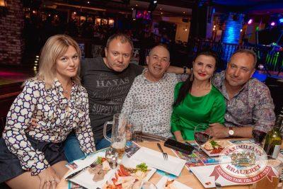 Группа «Рок-острова», 4 октября 2017 - Ресторан «Максимилианс» Самара - 36
