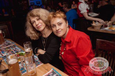 Группа «Рок-острова», 4 октября 2017 - Ресторан «Максимилианс» Самара - 37