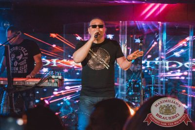 Группа «Рок-острова», 4 октября 2017 - Ресторан «Максимилианс» Самара - 4