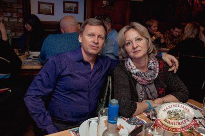 Группа «Рок-острова», 4 октября 2017 - Ресторан «Максимилианс» Самара - 40