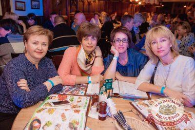 Группа «Рок-острова», 4 октября 2017 - Ресторан «Максимилианс» Самара - 41