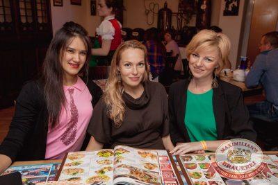 Группа «Рок-острова», 4 октября 2017 - Ресторан «Максимилианс» Самара - 52