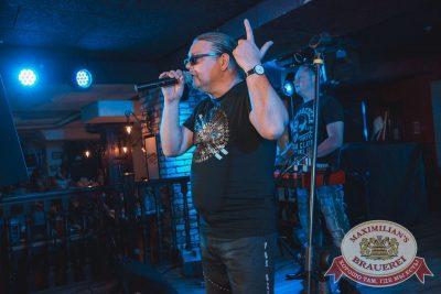 Группа «Рок-острова», 4 октября 2017 - Ресторан «Максимилианс» Самара - 9