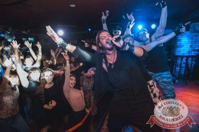 «Дыхание ночи»: DJ Denis Agamirov (Москва), 7 октября 2017 - Ресторан «Максимилианс» Самара - 12