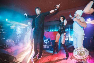 «Дыхание ночи»: DJ Denis Agamirov (Москва), 7 октября 2017 - Ресторан «Максимилианс» Самара - 2