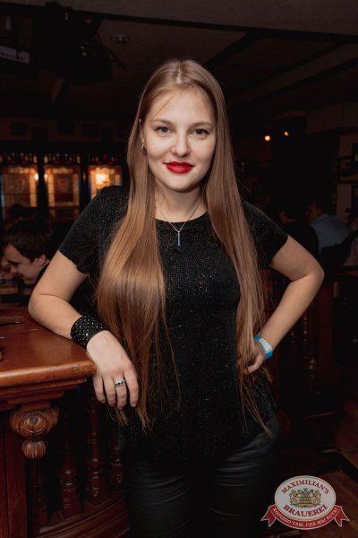 «Дыхание ночи»: DJ Denis Agamirov (Москва), 7 октября 2017 - Ресторан «Максимилианс» Самара - 30