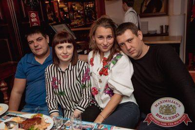 «Дыхание ночи»: DJ Denis Agamirov (Москва), 7 октября 2017 - Ресторан «Максимилианс» Самара - 38