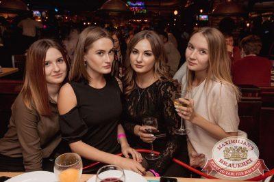 «Дыхание ночи»: DJ Denis Agamirov (Москва), 7 октября 2017 - Ресторан «Максимилианс» Самара - 45