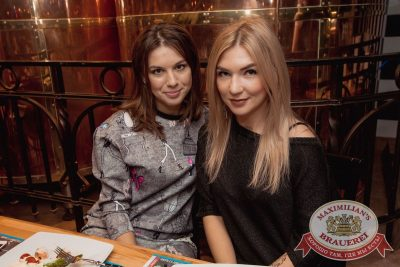 «Дыхание ночи»: DJ Denis Agamirov (Москва), 7 октября 2017 - Ресторан «Максимилианс» Самара - 47