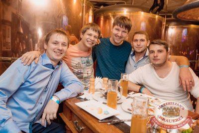 «Дыхание ночи»: DJ Denis Agamirov (Москва), 7 октября 2017 - Ресторан «Максимилианс» Самара - 49