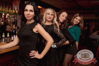 «Дыхание ночи»: DJ Denis Agamirov (Москва), 7 октября 2017 - Ресторан «Максимилианс» Самара - 54