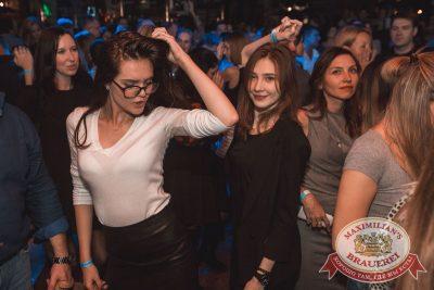 «Дыхание ночи»: DJ Denis Agamirov (Москва), 7 октября 2017 - Ресторан «Максимилианс» Самара - 7