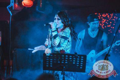 Linda, 11 октября 2017 - Ресторан «Максимилианс» Самара - 15