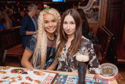Linda, 11 октября 2017 - Ресторан «Максимилианс» Самара - 27
