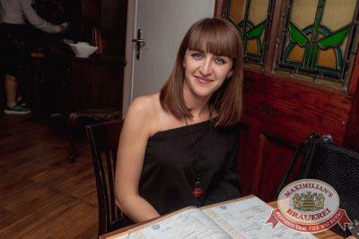 Linda, 11 октября 2017 - Ресторан «Максимилианс» Самара - 34