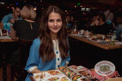 Linda, 11 октября 2017 - Ресторан «Максимилианс» Самара - 35
