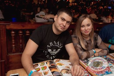 Linda, 11 октября 2017 - Ресторан «Максимилианс» Самара - 37