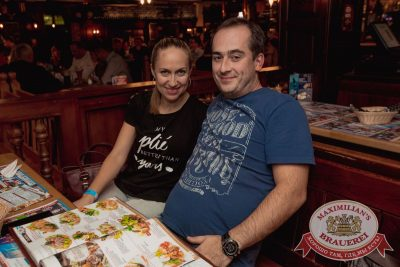 Linda, 11 октября 2017 - Ресторан «Максимилианс» Самара - 38