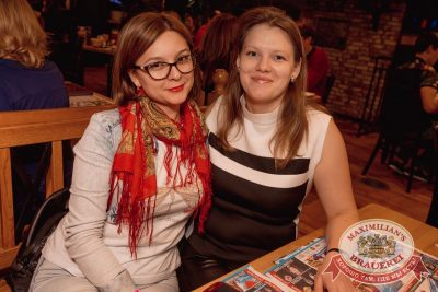 Linda, 11 октября 2017 - Ресторан «Максимилианс» Самара - 39