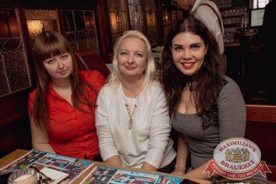 Linda, 11 октября 2017 - Ресторан «Максимилианс» Самара - 42