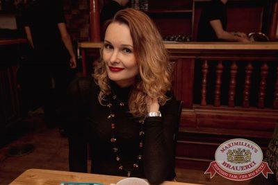Linda, 11 октября 2017 - Ресторан «Максимилианс» Самара - 44