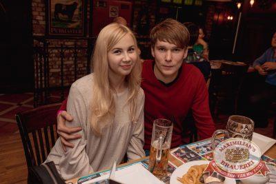 Linda, 11 октября 2017 - Ресторан «Максимилианс» Самара - 46