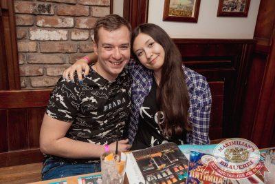 Linda, 11 октября 2017 - Ресторан «Максимилианс» Самара - 52
