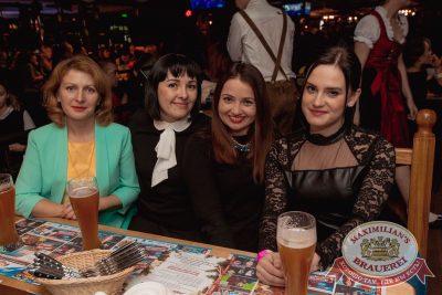 Linda, 11 октября 2017 - Ресторан «Максимилианс» Самара - 55