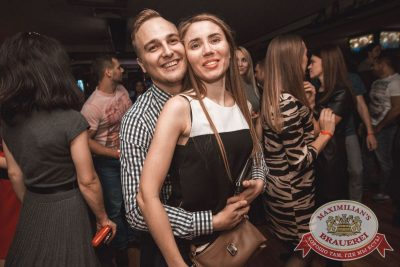 «Дыхание ночи»: Dj Ed (Москва), 14 октября 2017 - Ресторан «Максимилианс» Самара - 11