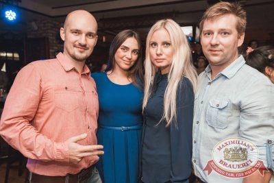 «Дыхание ночи»: Dj Ed (Москва), 14 октября 2017 - Ресторан «Максимилианс» Самара - 13