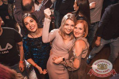 «Дыхание ночи»: Dj Ed (Москва), 14 октября 2017 - Ресторан «Максимилианс» Самара - 16