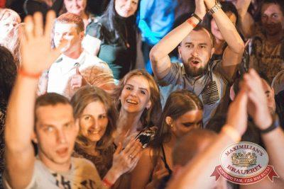 «Дыхание ночи»: Dj Ed (Москва), 14 октября 2017 - Ресторан «Максимилианс» Самара - 20