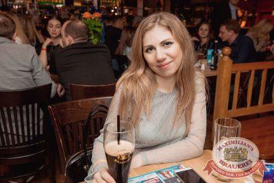 «Дыхание ночи»: Dj Ed (Москва), 14 октября 2017 - Ресторан «Максимилианс» Самара - 26