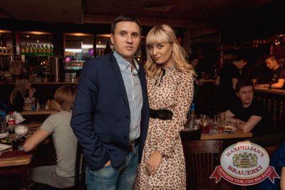 «Дыхание ночи»: Dj Ed (Москва), 14 октября 2017 - Ресторан «Максимилианс» Самара - 27