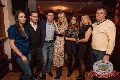 «Дыхание ночи»: Dj Ed (Москва), 14 октября 2017 - Ресторан «Максимилианс» Самара - 28