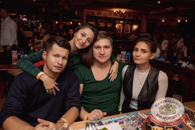 «Дыхание ночи»: Dj Ed (Москва), 14 октября 2017 - Ресторан «Максимилианс» Самара - 31