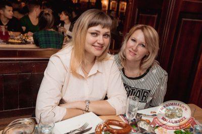 «Дыхание ночи»: Dj Ed (Москва), 14 октября 2017 - Ресторан «Максимилианс» Самара - 32