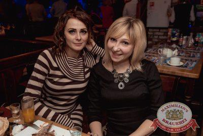 «Дыхание ночи»: Dj Ed (Москва), 14 октября 2017 - Ресторан «Максимилианс» Самара - 33