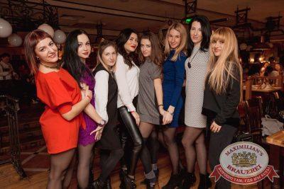 «Дыхание ночи»: Dj Ed (Москва), 14 октября 2017 - Ресторан «Максимилианс» Самара - 36
