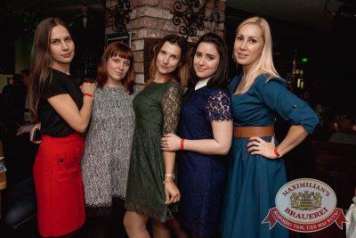 «Дыхание ночи»: Dj Ed (Москва), 14 октября 2017 - Ресторан «Максимилианс» Самара - 38