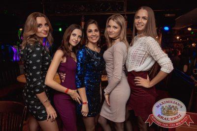 «Дыхание ночи»: Dj Ed (Москва), 14 октября 2017 - Ресторан «Максимилианс» Самара - 39
