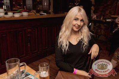 «Дыхание ночи»: Dj Ed (Москва), 14 октября 2017 - Ресторан «Максимилианс» Самара - 40