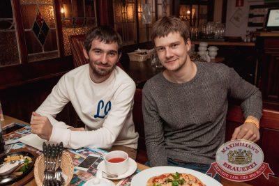 «Дыхание ночи»: Dj Ed (Москва), 14 октября 2017 - Ресторан «Максимилианс» Самара - 41
