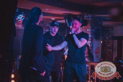 Каста, 19 октября 2017 - Ресторан «Максимилианс» Самара - 18