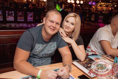 Каста, 19 октября 2017 - Ресторан «Максимилианс» Самара - 26