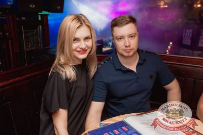 Каста, 19 октября 2017 - Ресторан «Максимилианс» Самара - 27